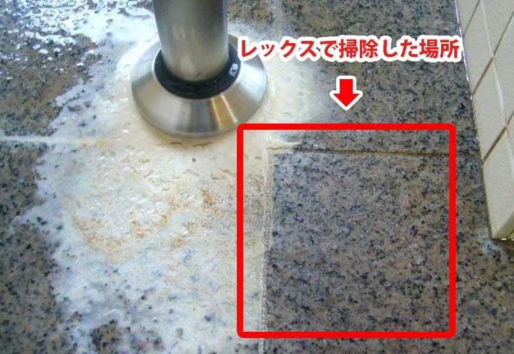 大浴場のタイル掃除