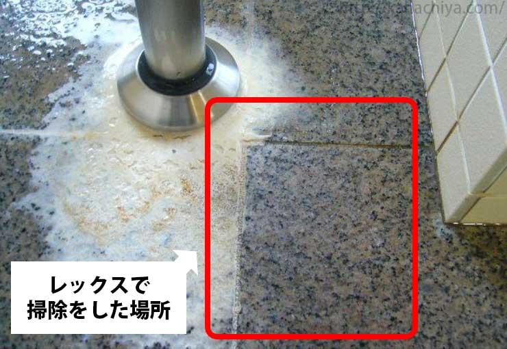 浴室タイルの汚れ除去