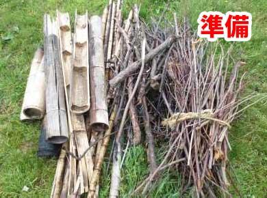 枝から炭を作る