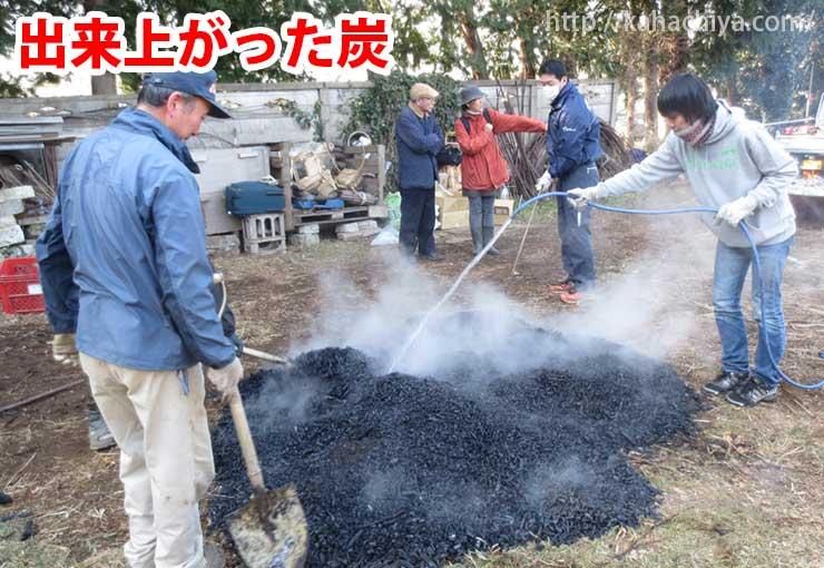 炭焼き器の使用事例