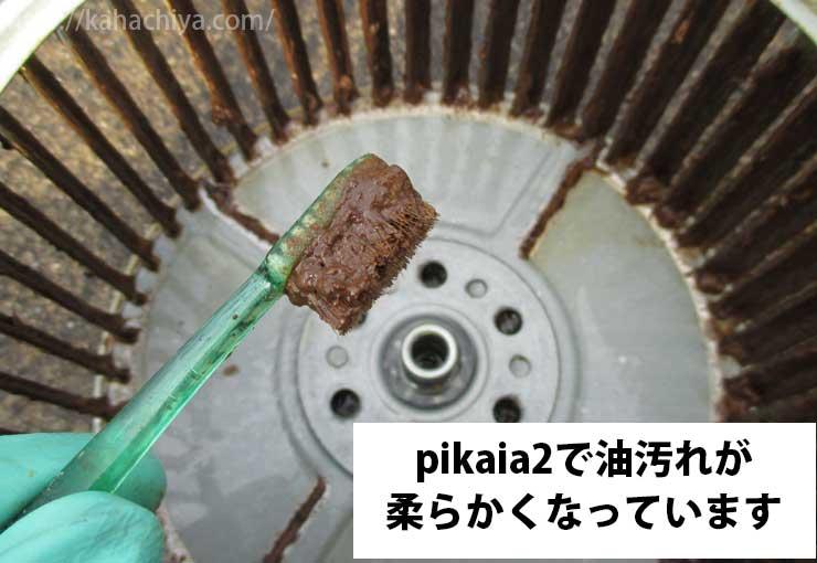 こびり付いた油汚れ
